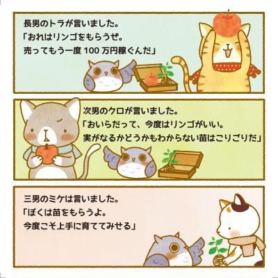 cat_p10