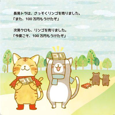 cat_p11