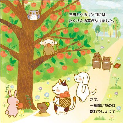 cat_p15