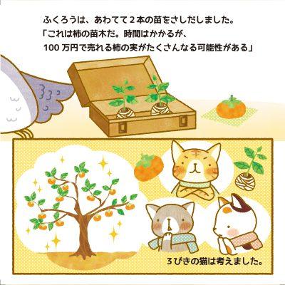 cat_p4