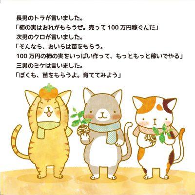 cat_p5