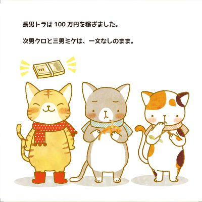 cat_p8