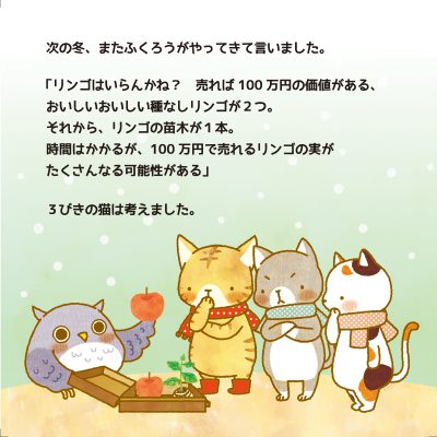 cat_p9