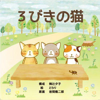 cat_title
